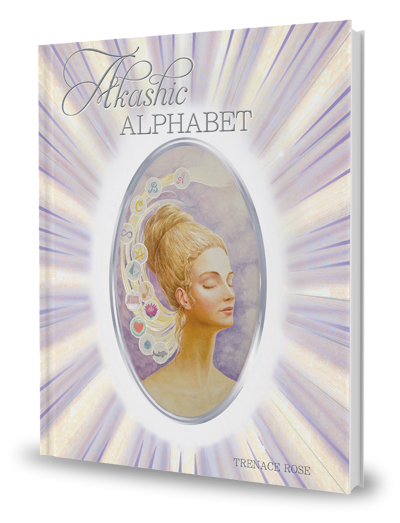 Akaschic Alphabet Cover Art