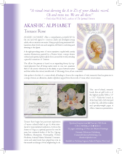 akashic books media room